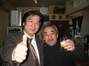 Okachi & Ito