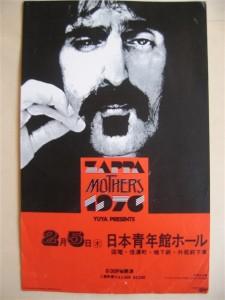 Frank Zappa in Japan
