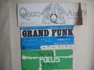 1975_rock