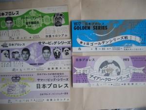 日本プロレス