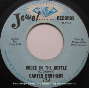 Carter Brothers - Booze in the bottle