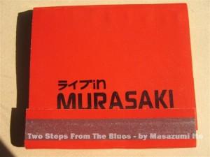 Live in Murasaki