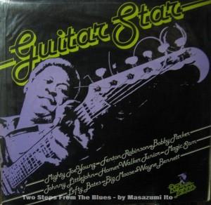 Guitar_star_1