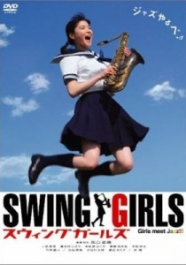 Swing_Girls