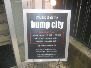 bump-city