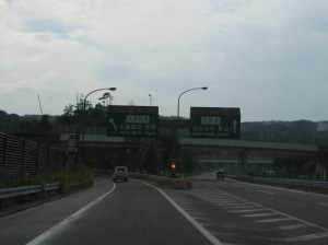サヨナラ新潟