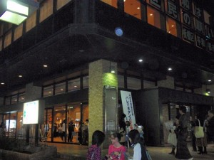 板橋文化会館