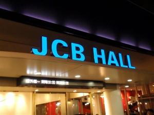 JCBホール