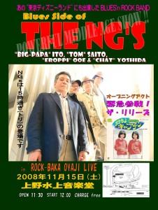 20081115_LIVE