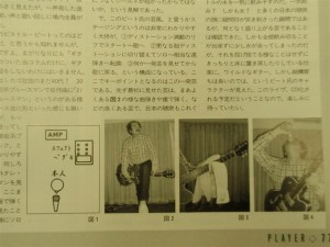 ぶる〜すギター高座