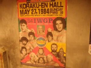 IWGPポスター