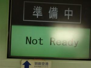 Not ready