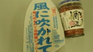 豆腐&酒盗
