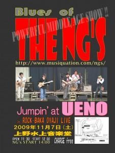 20091107_ueno