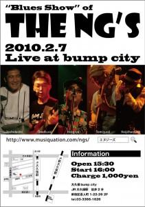 NG's_20100207