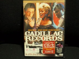 cadillac records_1