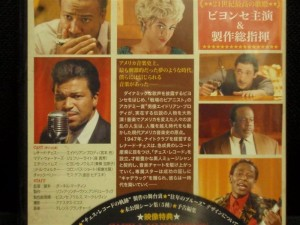cadillac records_2