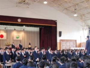 卒業式典会場