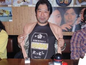 ホッピーTシャツ