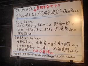 20100724@jirokichi