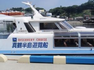 真鶴の遊覧船