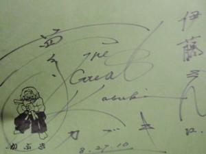 カブキさんのサイン
