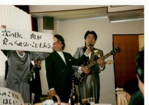 1992.5.10.