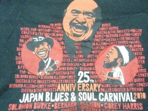 Japan Blues&Soul Carnival 2010